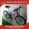 Hot Selling Sport designed mtb folding mountain bike