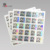 3D holographic anti fake security labels for brand protect