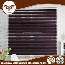 Europen style High quality ZEBRA BLINDS AND SHADES CURTAIN FABRIC