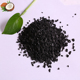 Competitive price Coconut Shell Granular Activated Charcoal for Aquarium Water Treatment