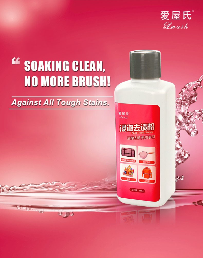 Automatic deep cleaning Washing Machine Tub Cleaners/washing machine drum cleaner/cleaner tablet