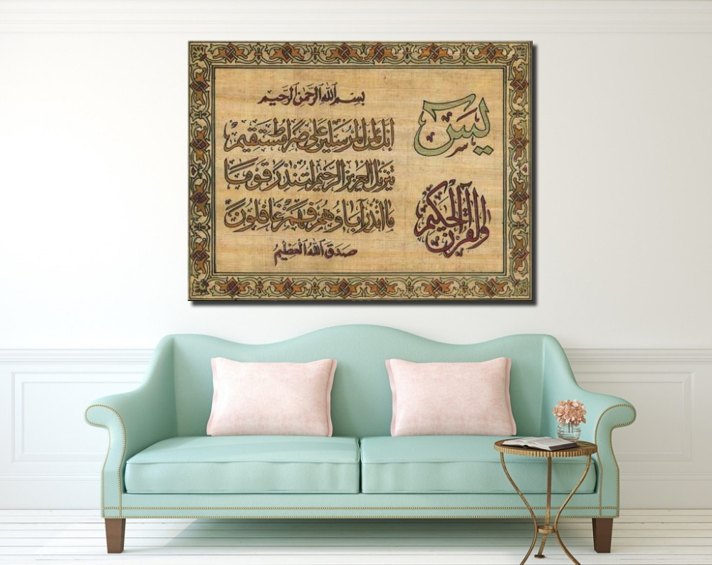 Wholesale islamic calligraphy painting for wall decor for Shelf life of paint