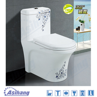 2167A Ceramic washdown toilet commode price western