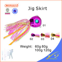 JSL024 fishing lure skirts vertical jig fishing lures jig skirt lure
