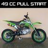 50cc dirt bike for kids, mini dirt bike ,offraod dirt bike