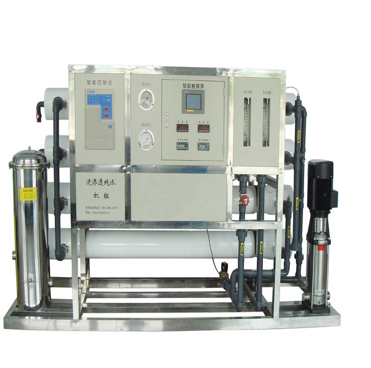 New design 2000lph reverse osmosis <strong>system</strong> 2000l/h water treatment plant