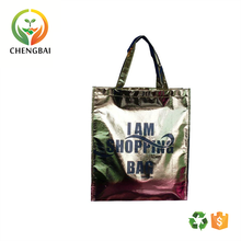2017 fashion design non-woven cloth shopping bag