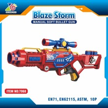 nerf gun wholesale plastic kid toy, air soft military plastic toy for kids,kid soft bullet gun toy