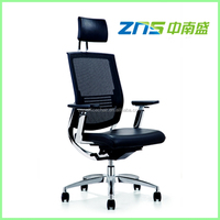foshan office computer chair/Office Chair executive