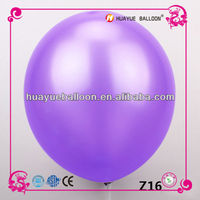 12inch pearlized round pink color advertising balloon