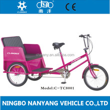 26 inch passenger pedicab / 3 wheel bike taxi / Cargo bike delivery tricycle / TC8001
