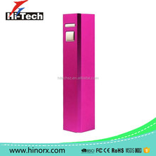 External Battery Charger2600mAh Portable Mobile USB Power Bank