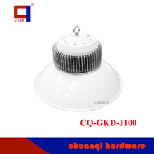 Larger Industrial aluminium led light housing with pin heat sink and reflector