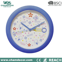 Fashionable customizable 8 inch plastic wall clock , plastic cartoon funcy wall clock for promotion