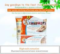 Go beriberi foot care cream