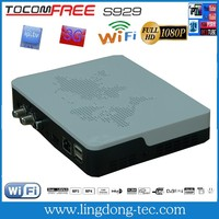 Made In China Twin Tuner Azbox Premium HD+