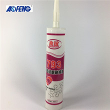 Competitive price cabinet buy car engine silicone sealant