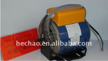 1/2hp,1/6hp two speed air conditioner motor