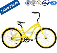 DOMLIN 2015 hot selling 26 inch yellow beach cruiser bike