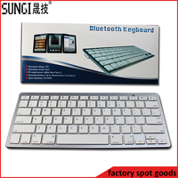 keyboard latest models bluetooth 4.0 keyboard for ipad
