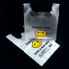 "Plastic bag-Heavy duty""Happy Face"" Clear Embossed T-Shirt bag 11.5""x6.5""x21"" 20Microns"
