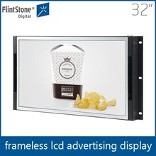 Flintstone 32 inch lcd display pos merchandise display oled displays advertise monitor
