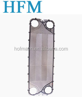 High quality, Cheaper Price ,plate heat exchanger for sale