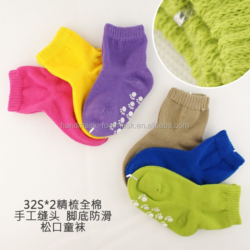 MiFo Lovely Sweat Aborbent Baby Shoe Socks with Non Slip