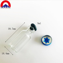5ml 18.4 x 39.7 mm medicine mini clear injection glass vials wholesale