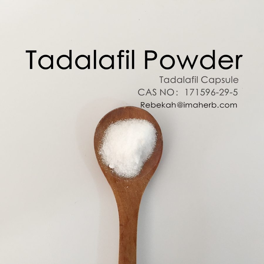 High purity tadalafil 99.5% 171596-29-5 tadanafil for sexual enhancement in stock