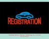 hot sale china factory price auto registration animated led sign