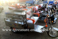 China manufacturers new style150cc/200cc big carriage cargo tricycle/three wheel motor in Heibei