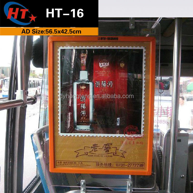 bus auto parts standing advertising bill board