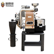 600g Coffee Roaster Machine For Sale