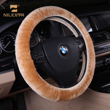 Best selling China car steering wheel cover for volkswagen passat