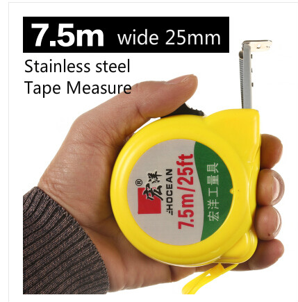 7.5 mm Stainless steel Tape <strong>Measure</strong> 7.5m Meters 25mm Width The metric system Woodworking <strong>Measuring</strong> tool