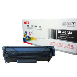 2612A toner cartridge Compatible For Laser Toner 12A - Printer toner cartridge