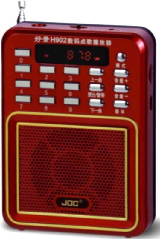 GUANGZHOU JOC mini portable fm radio AC/DC with TF /USB DISK PLAY COMPUTER PLAYER OUTPUT EL-902U