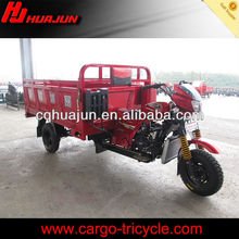 chongqing 3 wheeled motorcycle tricycle&motorcycle/250cc tricycle