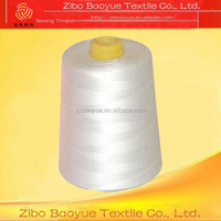 tailoring materials sewing thread wholesale