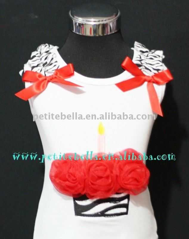 Red Rosettes Zebra Birthday Cake Top with Red Ribbon and Zebra Ruffles MATD10