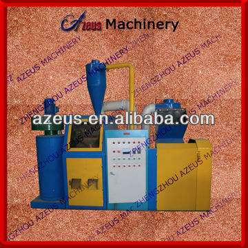 copper telecommunication cable recycling machine mill/plant