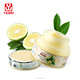 Green Tea & Lemon Anti-acne Repair Cream 50g