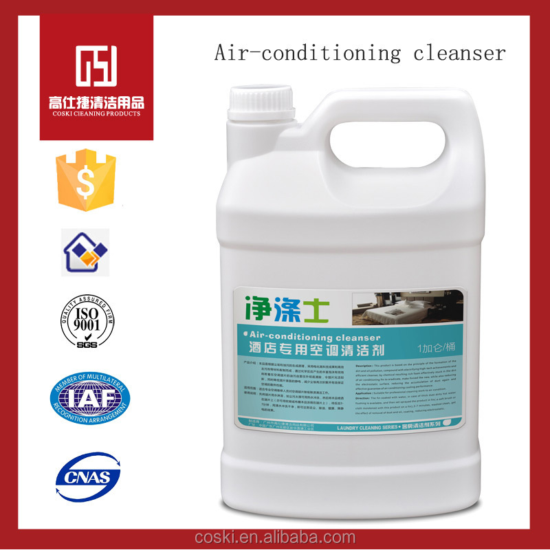 liquid air cooler cleaner for hotel