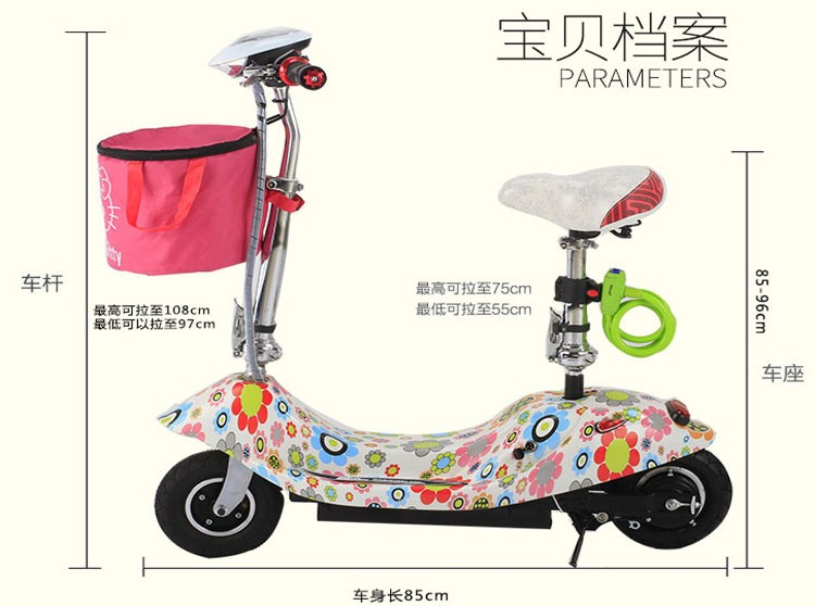amphibious Big rear wheel environmental electric scooter