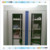 Chemistry Laboratory Furniture Safe Cabinet