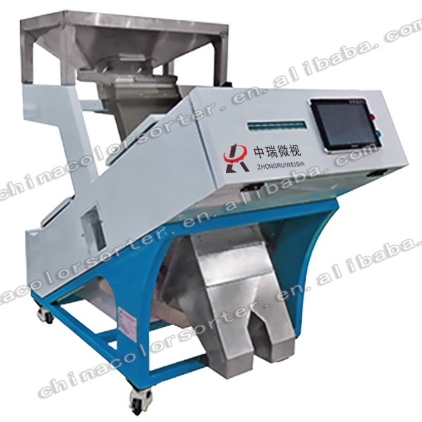Hot Sales Rice Small Equipment / Rice Color Sorter