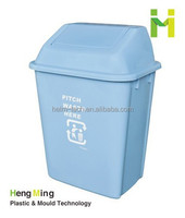30L Colourful Novel Shaped Plastic Dustbin waste bin with Swing Lid for Sale
