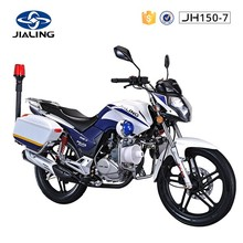 JH150-7 150cc 2 wheel EEC motorcycle