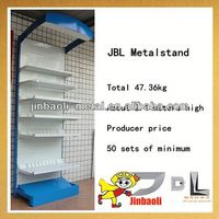 JBL 2.4 Meters decorative metal lantern stand For Product Display